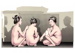 1/Japanisches Bad