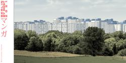 108/Märkisches Viertel