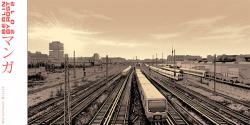 74/Warschauer Brücke