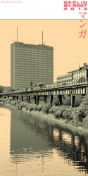 77/Hallesches Ufer