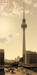 83/Fernsehturm