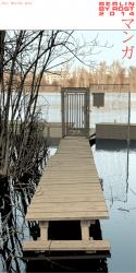84/Der Weiße See