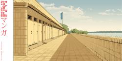 86/Strandbad Wannsee