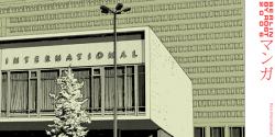 4/Kino International