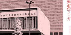 4b/Kino International