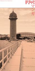 87/Wasserturm/Ostkreuz