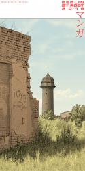 94/Wasserturm/Stralau
