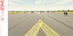 96/Tempelhofer Feld
