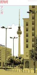 15/Strausberger Platz