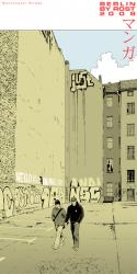 35/Warschauer Strasse