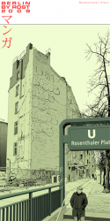 45/Rosenthaler Platz