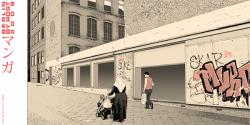 50/Hermannstrasse