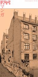 51/Kopenhagener Strasse