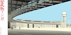 58/Flughafen Tempelhof