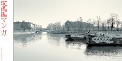 66/Görlitzer Ufer