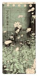 1/Blumen 1
