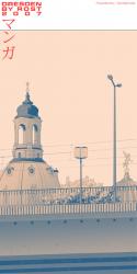 6/Frauenkirche